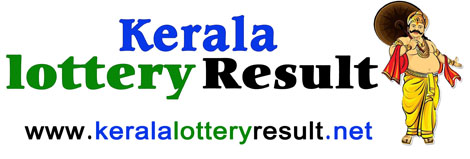 Kerala Lottery Result.Net - Today's Kerala lottery results