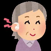 補聴器をつけている人のイラスト