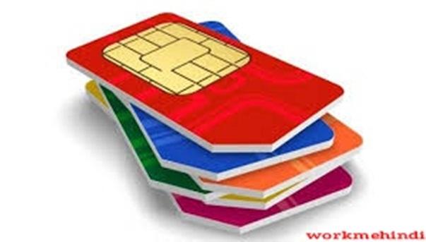 PUK Code क्या है ? सभी SIM का Puk कोड कैसे पता करें ?हिंदी में