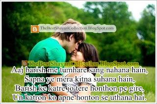 kiss romantic shayari for wife gf grilfreind bf love shayari with shayari image photos.jpg