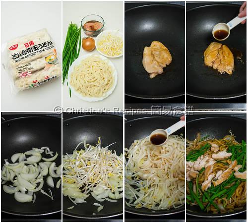 Teriyaki Chicken Udon Procedures