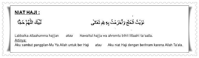 image bacaan niat haji dan artinya