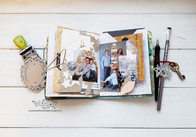 @nastyalena #travelbook #papercraft