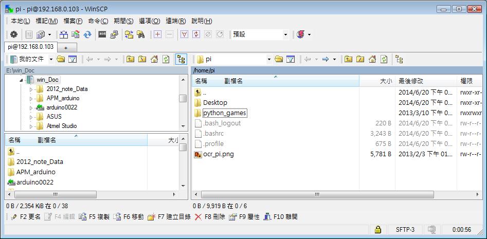 Raspberry Pi start for my IOT uart and PyBBIO server(also on PC)