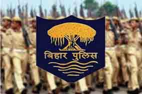 Bihar Police Constable Online Form 2019