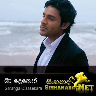 Dj saranga songs free download