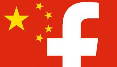فيس بوك طورت أداة لرقابة المحتوى لرفع الحظر الصيني