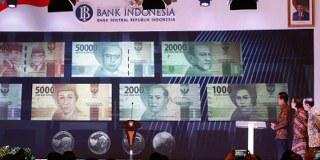 Dasar pemilihan gambar Pahlawan pada desain mata uang baru yang di luncurkan didasari oleh kebinekaan atau keberagaman Indonesia selain bergambar Pahlawan desain juga menampilkan sisi keindahan dari pemandangan alam Indonesia dalam bentuk gambar