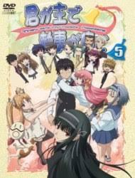 Anime Romance Comedy terbaik 2019