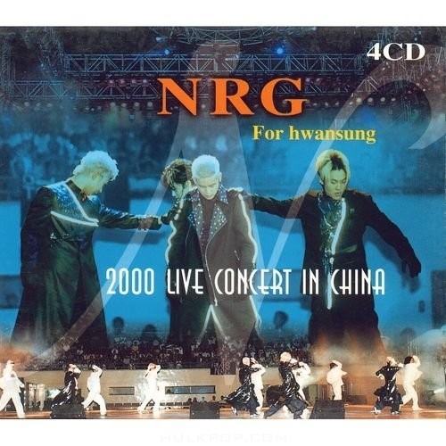 NRG – 2000 Live Concert In China