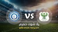 نتيجة مباراة المصري البورسعيدي واسوان اليوم الخميس بتاريخ 16-01-2020 الدوري المصري