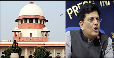 regional-rural-banks-nabard-airrbea-pension-scheme-supreme-court-decision