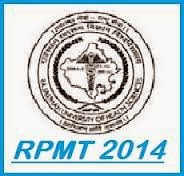 RPMT Previous Year Question Papers