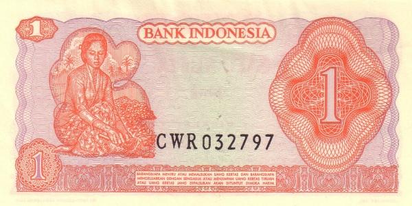 1 rupiah 1968 belakang