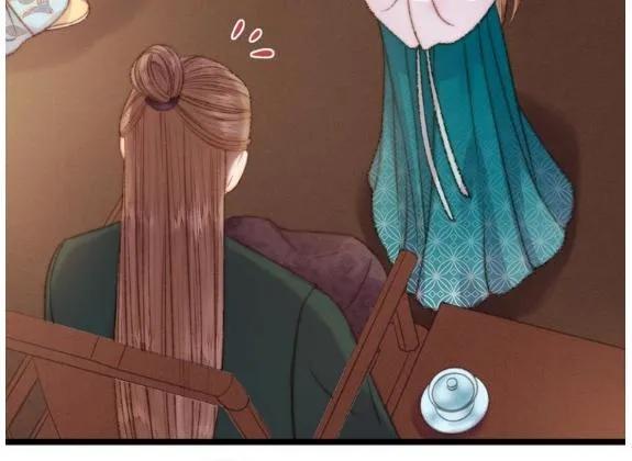 Nàng Phi Cửu Khanh - Thần Y Kiều Nữ chap 25 - Trang 32