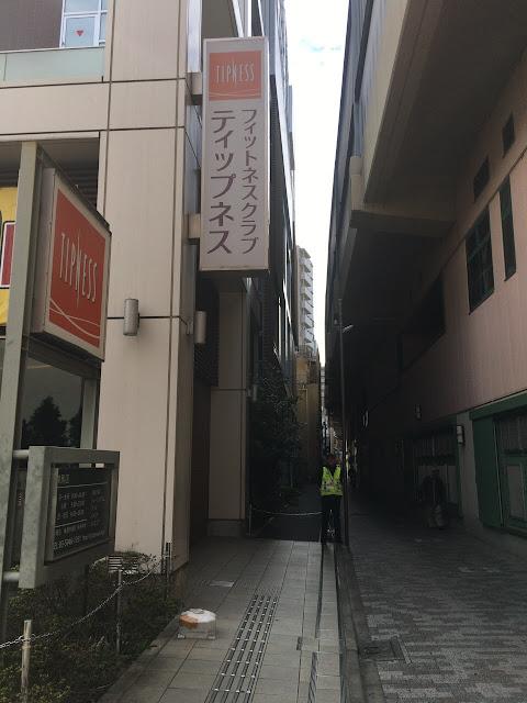 練馬駅 高架下