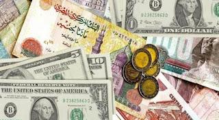 سعر الدولار واليورو اليوم الأحد الموافق ٢٩-٧-٢٠١٨ مقابل الجنيه المصرى