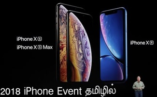 Apple iPhone Xs and Xr 2018 event in 11 Minutes in Tamil!
