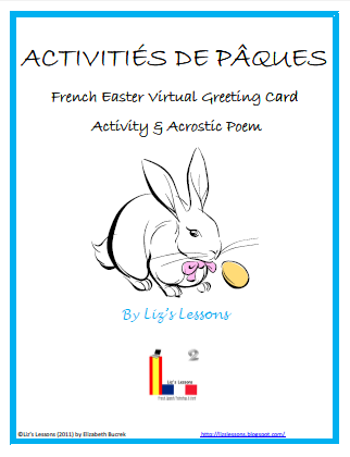 french bilingual teacher clubhouse 2 french easter vocabulary and activities. Black Bedroom Furniture Sets. Home Design Ideas