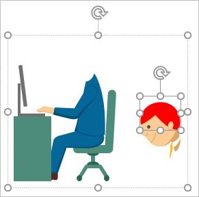Mempercantik Tampilan Slide Powerpoint dengan Gambar Vector