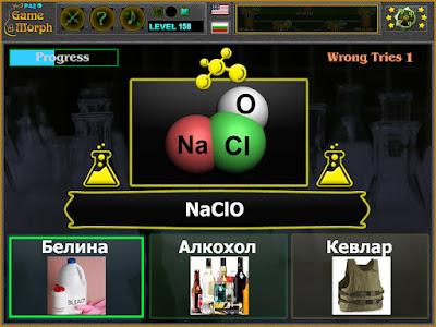 Химични Съединения в Картинки