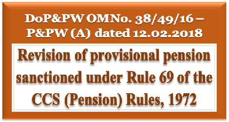 revision-of-provisional-pension-reg-govempnews