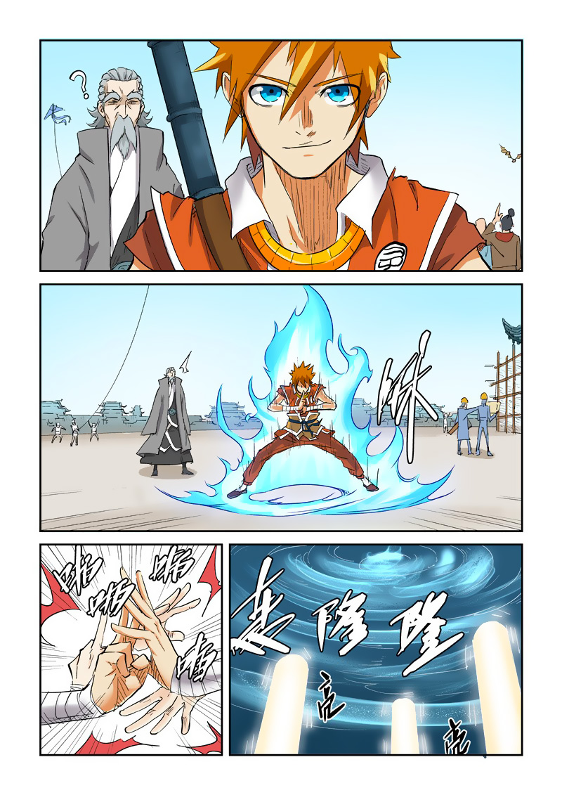 Tales of Demons and Gods Chapter 125.5