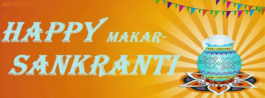 Makar Sankranti Facebook Cover Photo