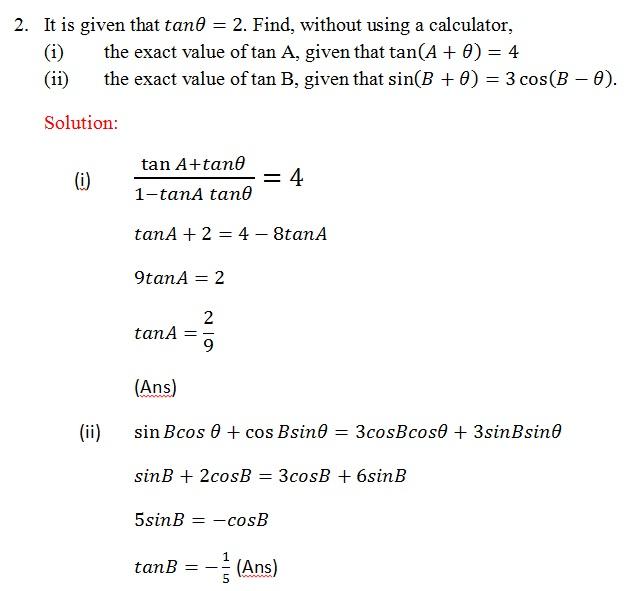 Challenging O Level Additional Maths (A Maths) Trigonometry