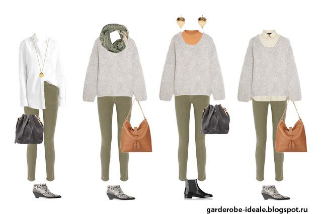 Комплекты одежды для капсульного гардероба в повседневном стиле Casual