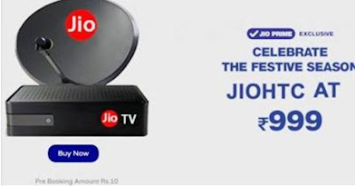 Jio DTH Booking Online Registration Site Claiming Jio DTH official website is Fake. jio dth channel list, jio dth kannada channel list, Jio Dish TV, jio dth official website, jio dth registration, jio dth official site