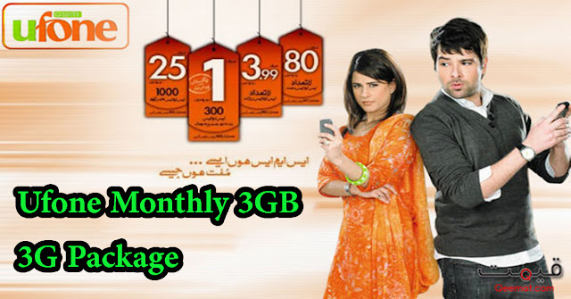 ufone net packages