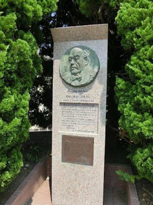 ラングドン・ウォーナーの碑