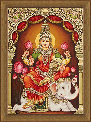 అష్టలక్ష్మీ స్తోత్రం కనకధారస్తోత్రం | Ashta Lakshmi Stotram Kanakadhara Stotram | GRANTHANIDHI | MOHANPUBLICATIONS | bhaktipustakalu
