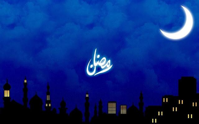 ما هو سرّ تنقل شهر رمضان بين فصول العام.؟