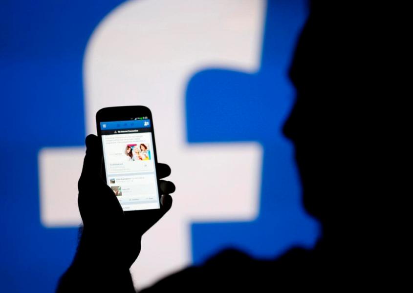 facebook oferece vpn gratuito