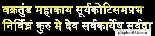 3D Vakratunda Mahakaya Image - 1