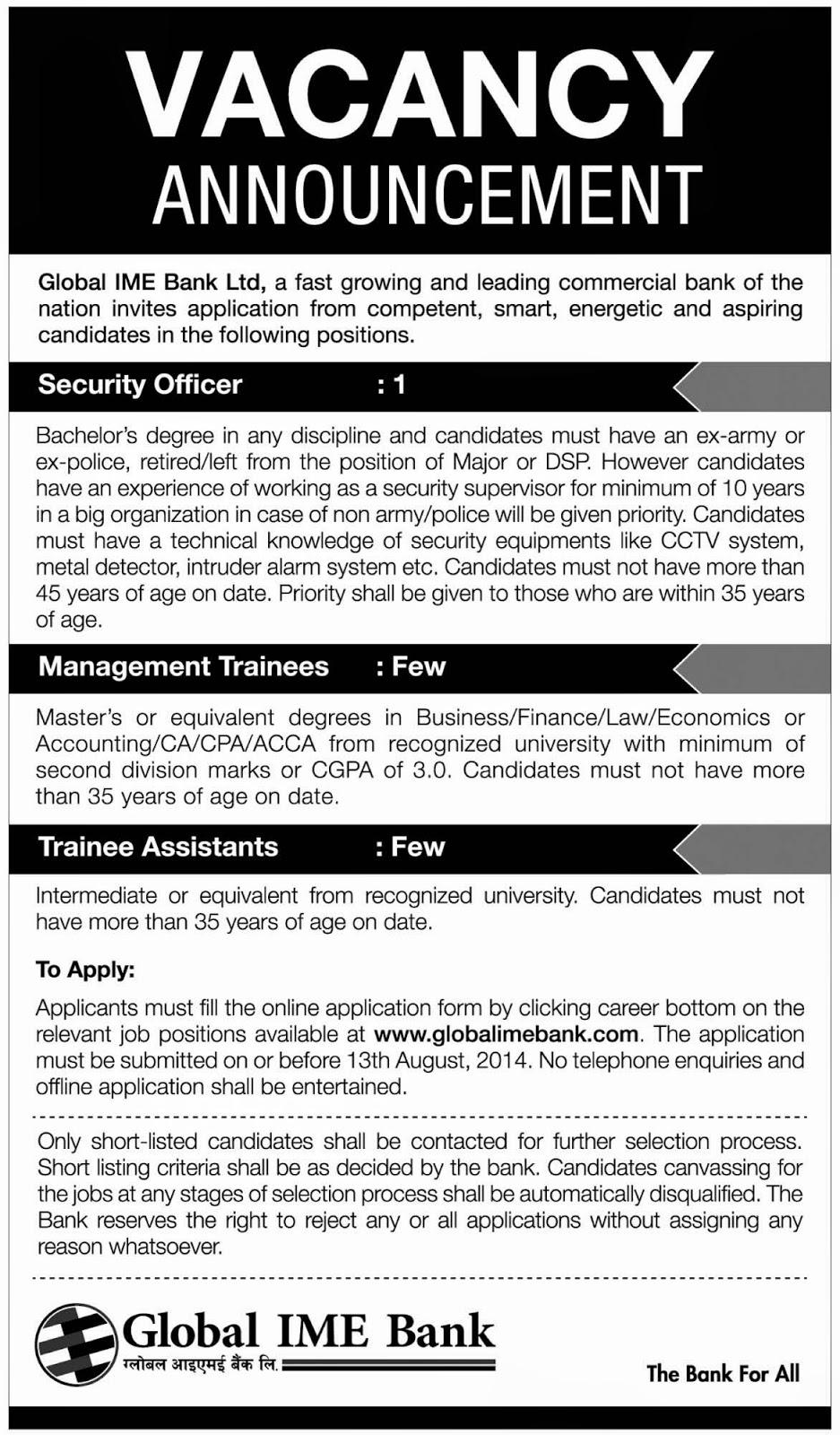 Security Bank Vacancies