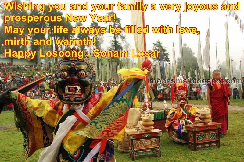 Happy Losoong Sonam Losar Sikkimese New Year sms text message wishes greetings in English with gif animated images picture HD wallpaper