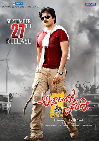 Poster Of Atharintiki Daaredi In Dual Audio Hindi Telugu 300MB Compressed Small Size Pc Movie Free Download Only At worldfree4u.com