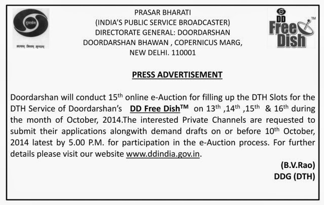 15th online e-Auction for filling up the DTH slots for DD Free Dish on 13th, 14th, 15th & 16th October, 2014
