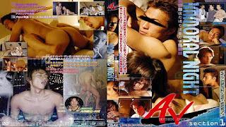 Another Version AV1 – Immoral Night