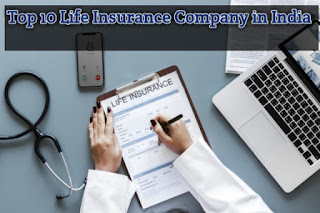 Top 10 Life Insurance Company in India Hindi Me