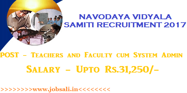 navodaya teacher vacancy 2017, teacher vacancy in navodaya school, teaching jobs in pune