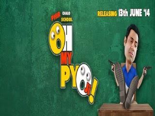 naina prabh gill mp3 download