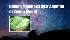 Hukum Membaca Ayat Suci Al-Qur'an Di Kamar Mandi