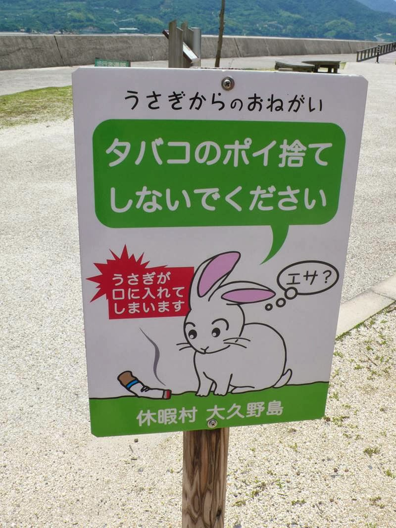 Usagi Shima or Rabbit Island