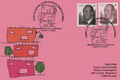 Tarjeta del matasellos del XII aniversario de la fundación del Centro ocupacional de discapacitados psíquicos de Pando