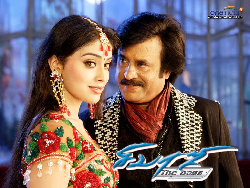 tamil movies sivaji online watch