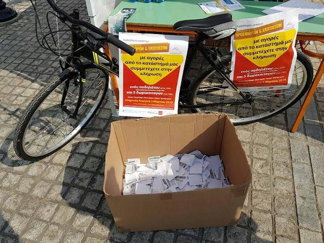 Επισκέπτης της πόλης ο τυχερός που κέρδισε το ποδήλατο από τη Μαραθώνια Νύχτα Ναυπλίου